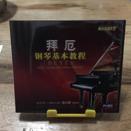 对照练习版:拜厄钢琴基本教程(3CD) 晒单图