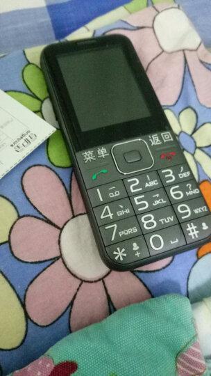 守护宝 上海中兴 ZTE tech  N1直板 老人手机 典雅红 移动/联通版 晒单图