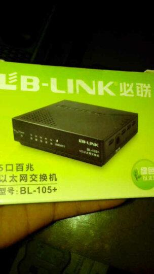 必联(B-LINK) BL-105+ 5口百兆迷你小巧桌面型交换机 即插即用 晒单图