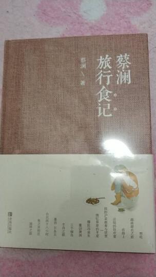 """蔡澜笑谈人生系列:洒脱的人才""""玩""""得起人生 晒单图"""