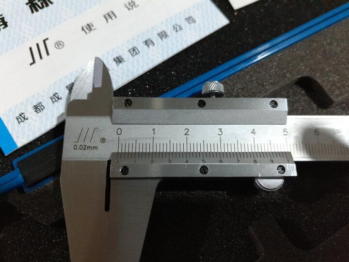 成量川牌四用游标卡尺0-1000mm 晒单图