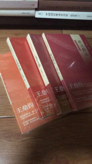 昨天的云(回忆录四部曲之一)/王鼎钧作品系列 晒单图