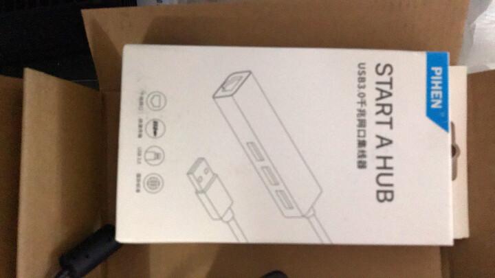 品恒 USB有线网卡 USB转RJ45网口转换器 小米华为机顶盒子网卡有线 USB3.0 HUB+千兆网卡【支持校园网】 晒单图