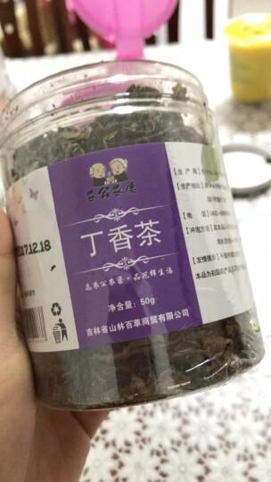 农公农婆 丁香茶长白山丁香茶叶花茶丁香叶茶养生茶 50g/瓶 买2瓶送1个杯 晒单图