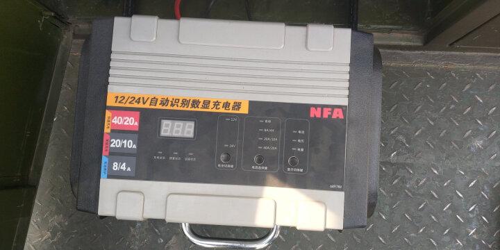 NFA纽福克斯12v24V40A大功率全自动汽车电瓶蓄电池充电器机6897NV 晒单图