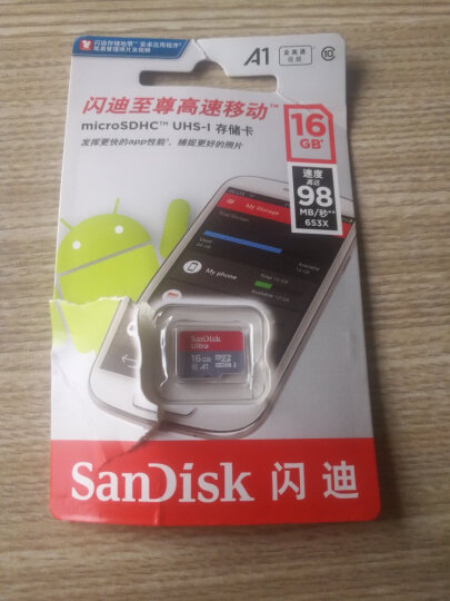 闪迪(SanDisk)A1 16GB 读速98MB/s 至尊高速移动MicroSDHC UHS-I存储卡 TF卡 晒单图