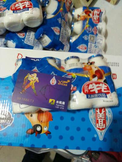 宜养 发酵型乳酸菌饮品 牛牛原味100ml*24瓶/箱 宜养系列 晒单图