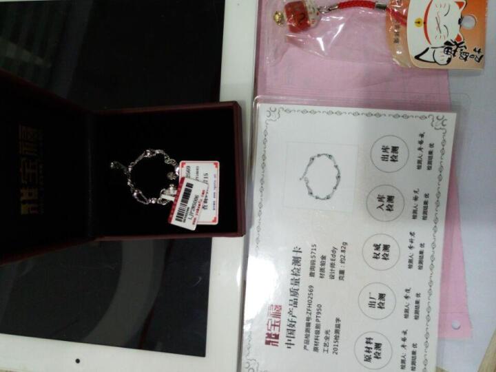 雅宝福 Pt950铂金手链白金手镯手链 女款 圆珠手链 约3.2-3.3g链长170-190mm 晒单图