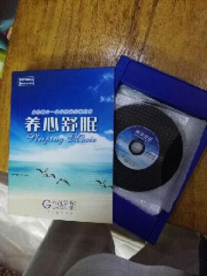 养心舒眠音乐(特供版)(12CD) 晒单图