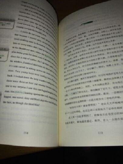 每天读点好英文:我在回忆里等你 晒单图