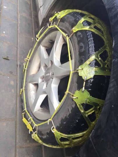 雪路安 汽车轮胎防滑链 冬季雪地胎 拍下留言备注车型或联系客服 奔驰GLK/E260/C200 晒单图