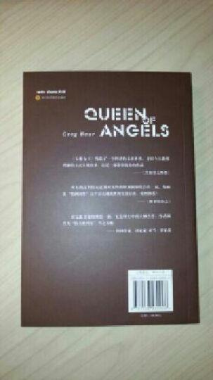 天使女王 晒单图