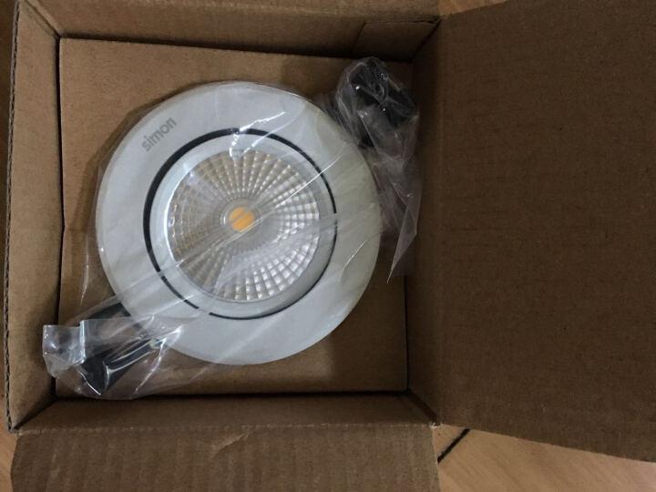 西蒙照明 LED筒灯75mm-85mm开孔客厅家用嵌入式筒灯10只/3寸 FD20/3.5W冷白光 晒单图