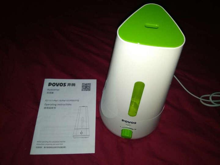 奔腾(POVOS)加湿器 1.5L容量 小三角  静音迷你办公室卧室客厅家用加湿 PW103 优雅蓝色 晒单图