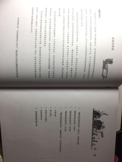 攀登英语阅读系列·有趣的字母(套装全26册 附家长手册、阅读记录+光盘)  晒单图