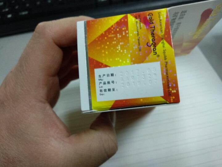 金施尔康 多维元素片 100片 补充维生素矿物质 1瓶装 晒单图