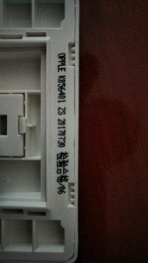 欧普照明(OPPLE) 家用墙壁五孔插座暗装5孔二三插空调86型带开关面板纯白色 大按键-XG 电脑插座 晒单图