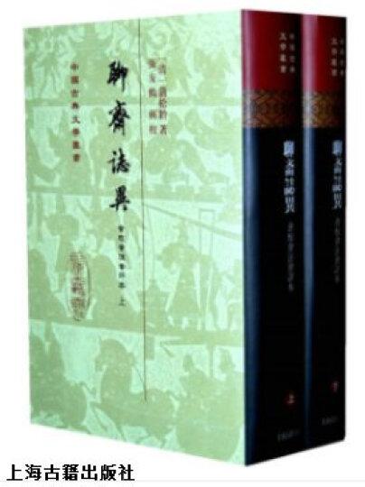中国文化丛书 经典随行:谈美 晒单图
