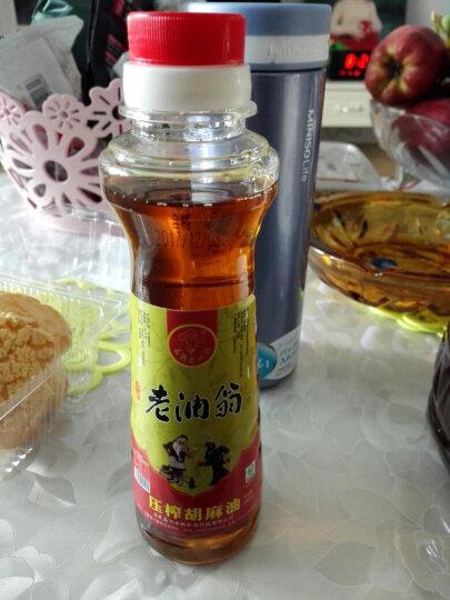 【老油翁】胡麻油 食用亚麻籽胡麻油宁夏一级压榨孕产妇月子油 精炼胡麻油2.5L 晒单图