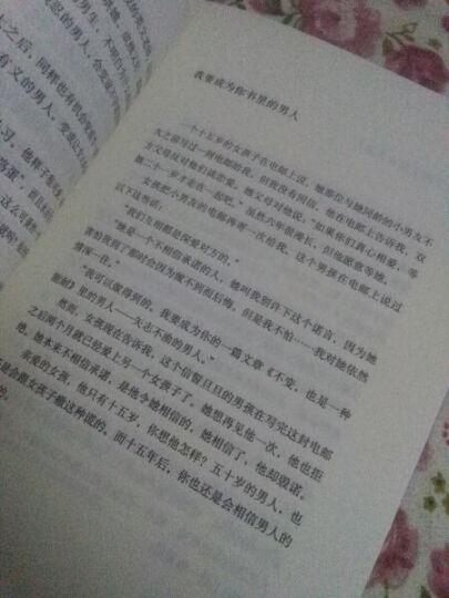 张小娴散文精选集:爱上了你 晒单图