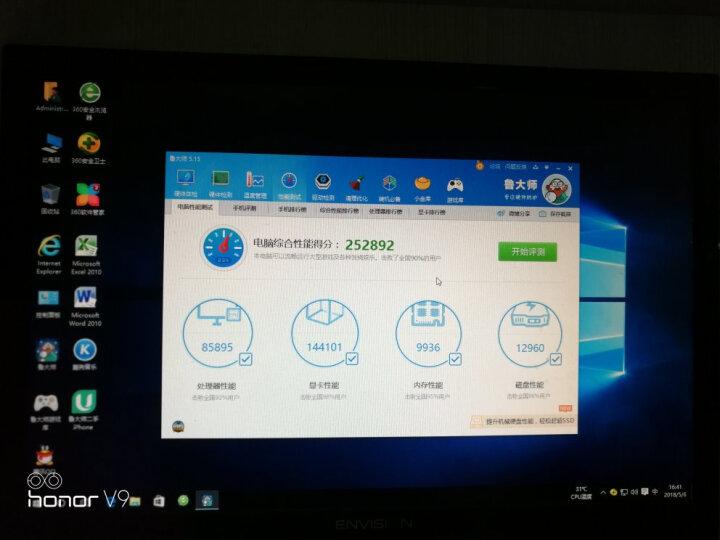 迪兰(Dataland)RX 570 4G X-Serial 战将 1244-1270/7000MHz 4GB/256-bit GDDR5 DX12 吃鸡游戏显卡 晒单图