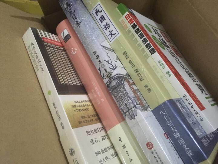 我还是喜欢东京:带你感受城市细节 晒单图