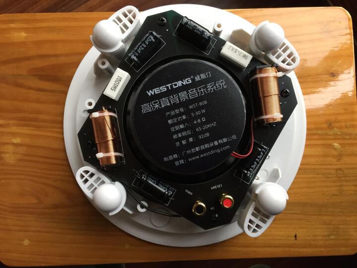威斯汀(WESTDING)WST-808音响 音箱家庭影院同轴定阻喇叭 吸顶音响天花吊顶喇叭 公共广播商场音响 白色 晒单图