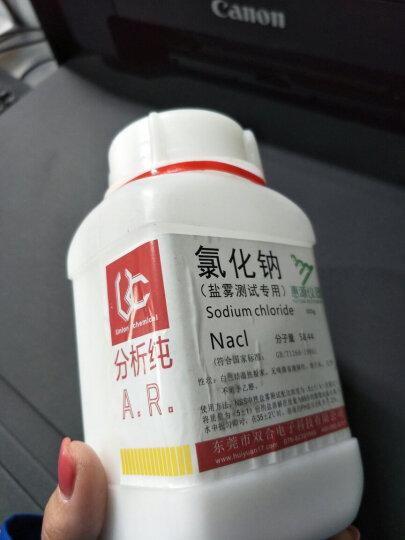 惠源 氯化钠 500g 化学试剂 NaCl 纯度99.8% 试验器材 盐雾测试试验机盐雾机测试机 氯化钠4箱 晒单图