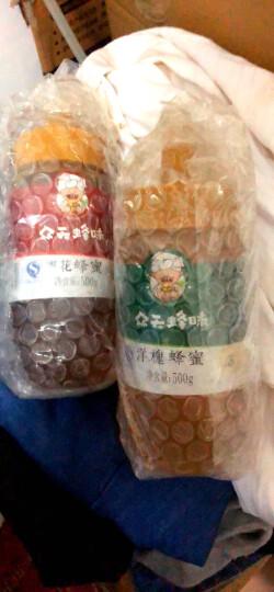众天 秦岭野生农家自产土蜂蜜 枣花蜂蜜500g 晒单图