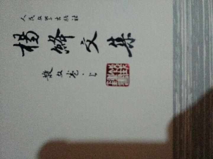 杨绛文集(套装共8卷)(内赠书签) 晒单图