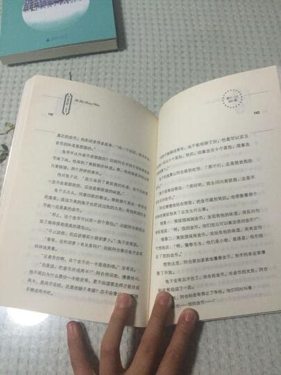 作家的第一本书读:第十二只枯叶蝶 晒单图