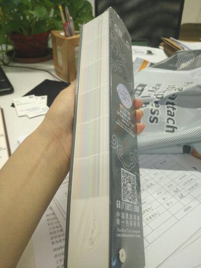 CBCC中国建筑色卡国家标准色卡GB\T18922-2008 1026色卡 涂料油漆色标千色卡  晒单图