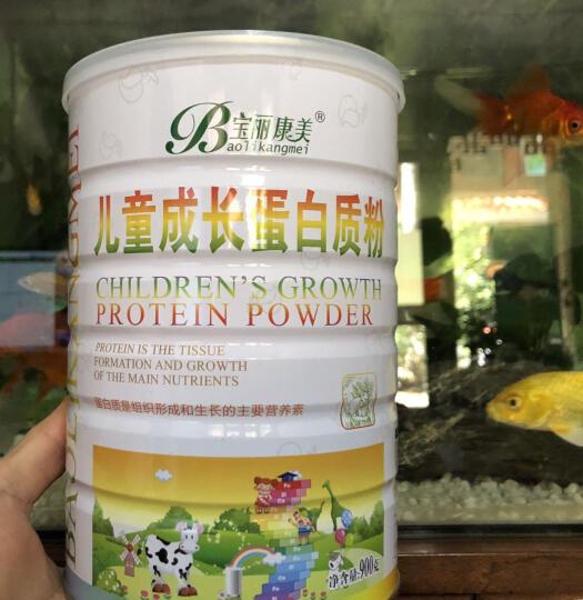 宝丽康美蛋白粉900g/罐 大豆乳清双蛋白质粉 儿童小孩中老年营养食品 褪黑素维生素B6胶囊 60片/瓶 晒单图