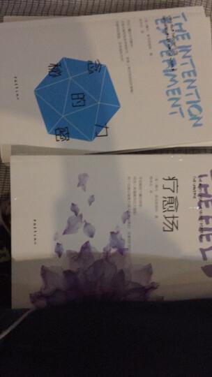 念力的秘密1+念力的秘密2+疗愈场:宇宙秘密力量的探寻【共3册】(2017全新增订版) 晒单图