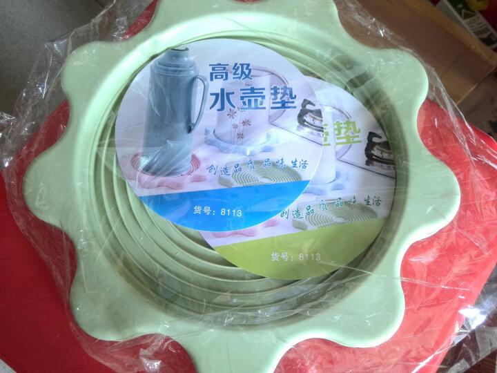 素色热水壶垫子开水瓶垫暖水壶托盘家用热水瓶防热垫隔热垫滤水盘 北欧绿 晒单图