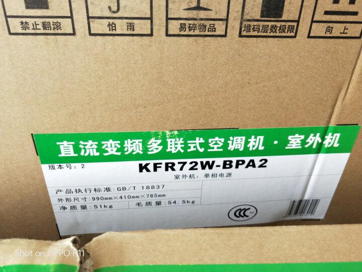 志高(CHIGO)中央空调 风管机 一拖一 家用/商用隐藏式空调 6年保修 赠线控 3匹冷暖220V适用32-50㎡ 晒单图