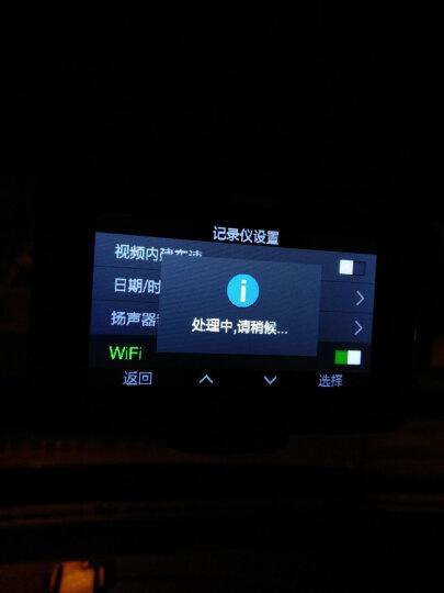 360行车记录仪二代 美猴王版 J511 安霸A12 高清夜视 WIFI连接 ADAS驾驶辅助 停车监控 白金色 晒单图