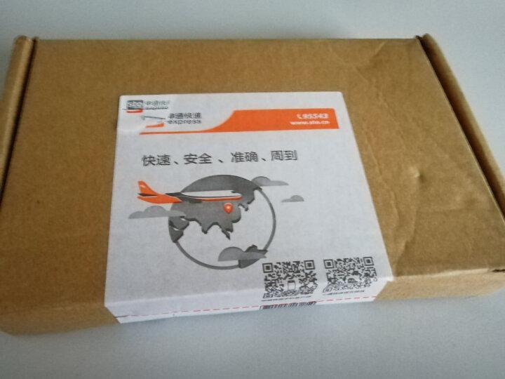 TaoTimeClub DS18B20 可编程数字温度器/温度传感器 TO-92 晒单图