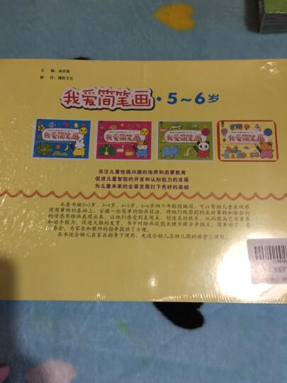 中国经典古诗词120首(儿童启蒙早学新课标中小学课本必读古诗词) 晒单图