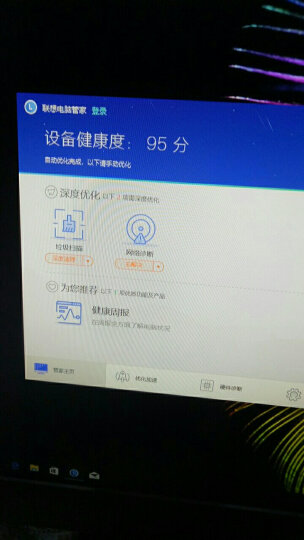 联想 AIO 520C 锐龙版 23.8英寸微边框家用办公商用企业游戏学生网课一体机台机电脑 锐龙R5-4600U 16G 512G 白色 标配 无线键鼠 三年上门 WIN10系统 晒单图
