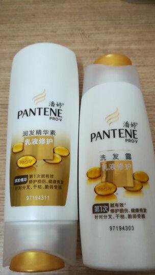 潘婷(PANTENE) 乳液修护洗发水80ml*5+护发素80ml*5小样小瓶旅行装 晒单图