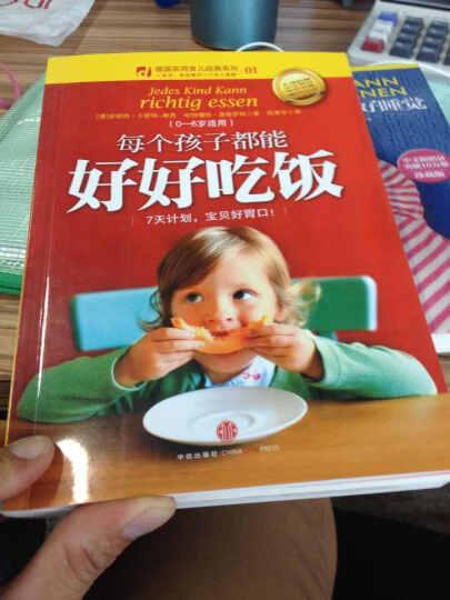每个孩子都能好好吃饭 晒单图
