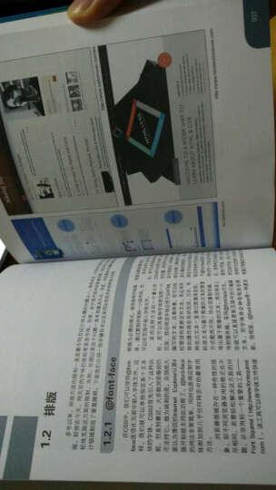 网页设计创意书(卷3)(图灵出品) 晒单图