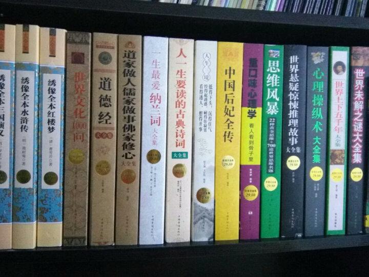 中华万年历:新编民俗、文化、实用生活万年历(套装上下册) 晒单图