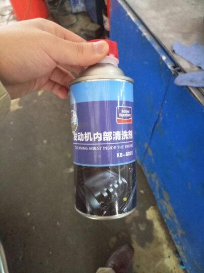 固特威KB-8001 发动机内部清洗剂 汽车内部清洁剂机油添加剂 325毫升单瓶装汽车用品 晒单图