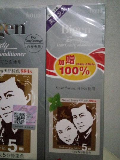 美源(Bigen)发采快速黑发霜884s 天然棕色(染发膏两套 + 染发梳*1)(植物精华 遮盖白发) 晒单图