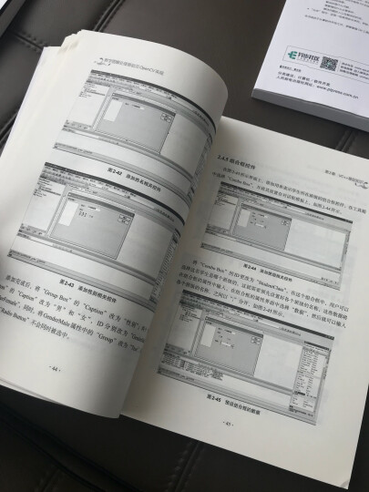 数字图像处理基础及OpenCV实现 晒单图