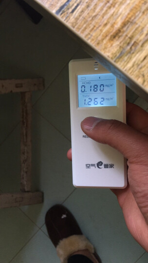 绿之源 空气e管家甲醛检测仪2.0增强版 家用测甲醛测试仪器TVOC空气检测仪便捷式除甲醛检测盒 晒单图
