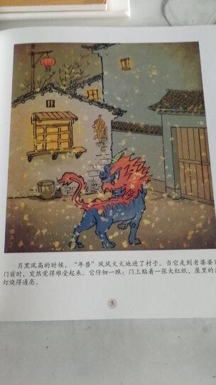 中国传统节日故事 晒单图