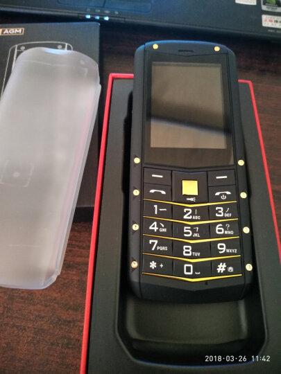 AGM M2 三防老人手机 全网通 防水防摔 电信移动 双卡双待 直板按键老人机 备用机 功能机 银红 晒单图